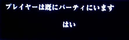 blog20130829k.jpg