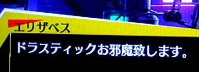 blog20130829y.jpg