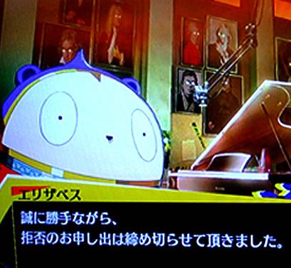 blog20130829z.jpg