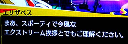 blog20130831e.jpg