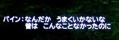 blog20140107e.jpg