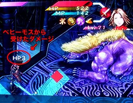 blog20140107k.jpg