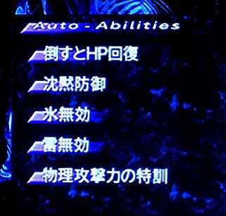 blog20140107l.jpg