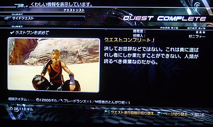 blog20140107u.jpg