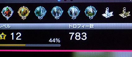 blog20140107y.jpg