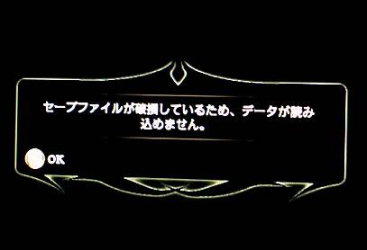 blog20140122b.jpg