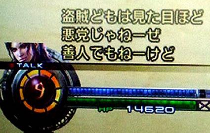 blog20140122i.jpg