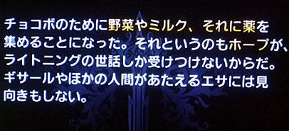 blog20140126a.jpg