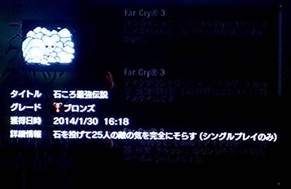 blog20140201k.jpg
