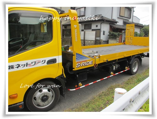 mini2IMG_0062.jpg