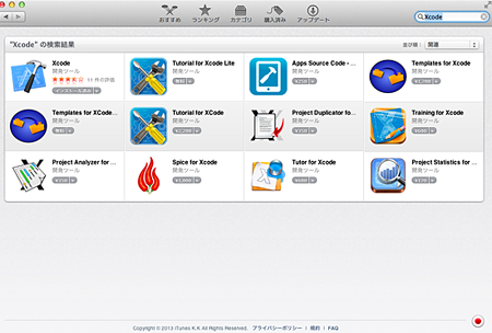 appstore2s.png