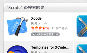 appstore3.png