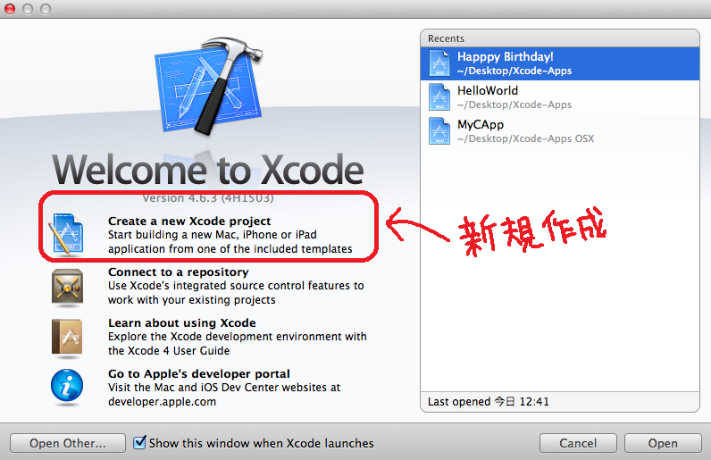 xcode1b-3.png