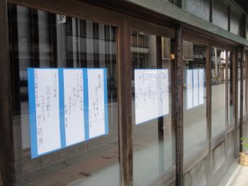 第5回夏の俳句展