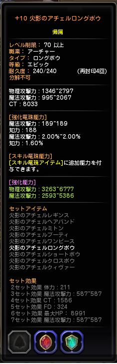 201309130533311d8.png
