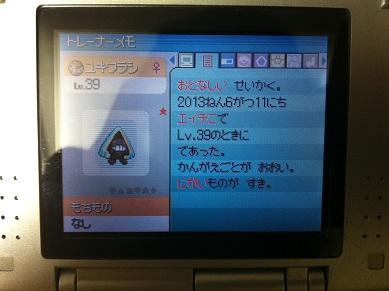 yukiwarasi2.jpg