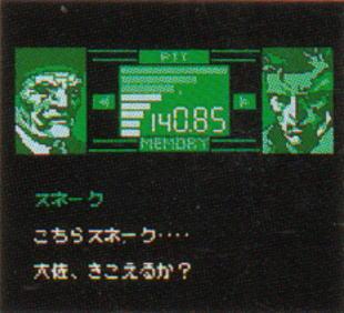 7965bd65.jpg