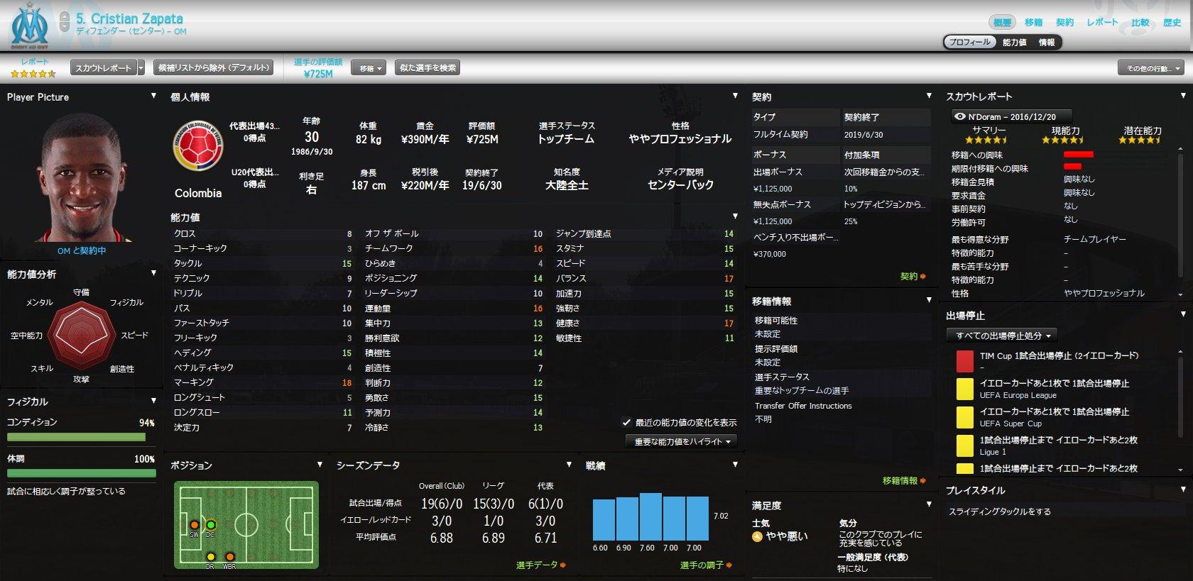 WS004807.jpg