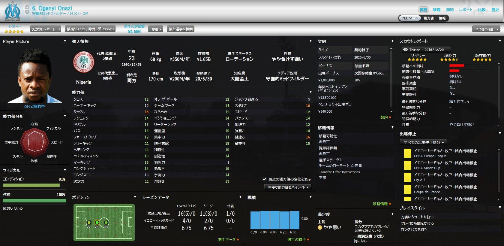 WS004808.jpg