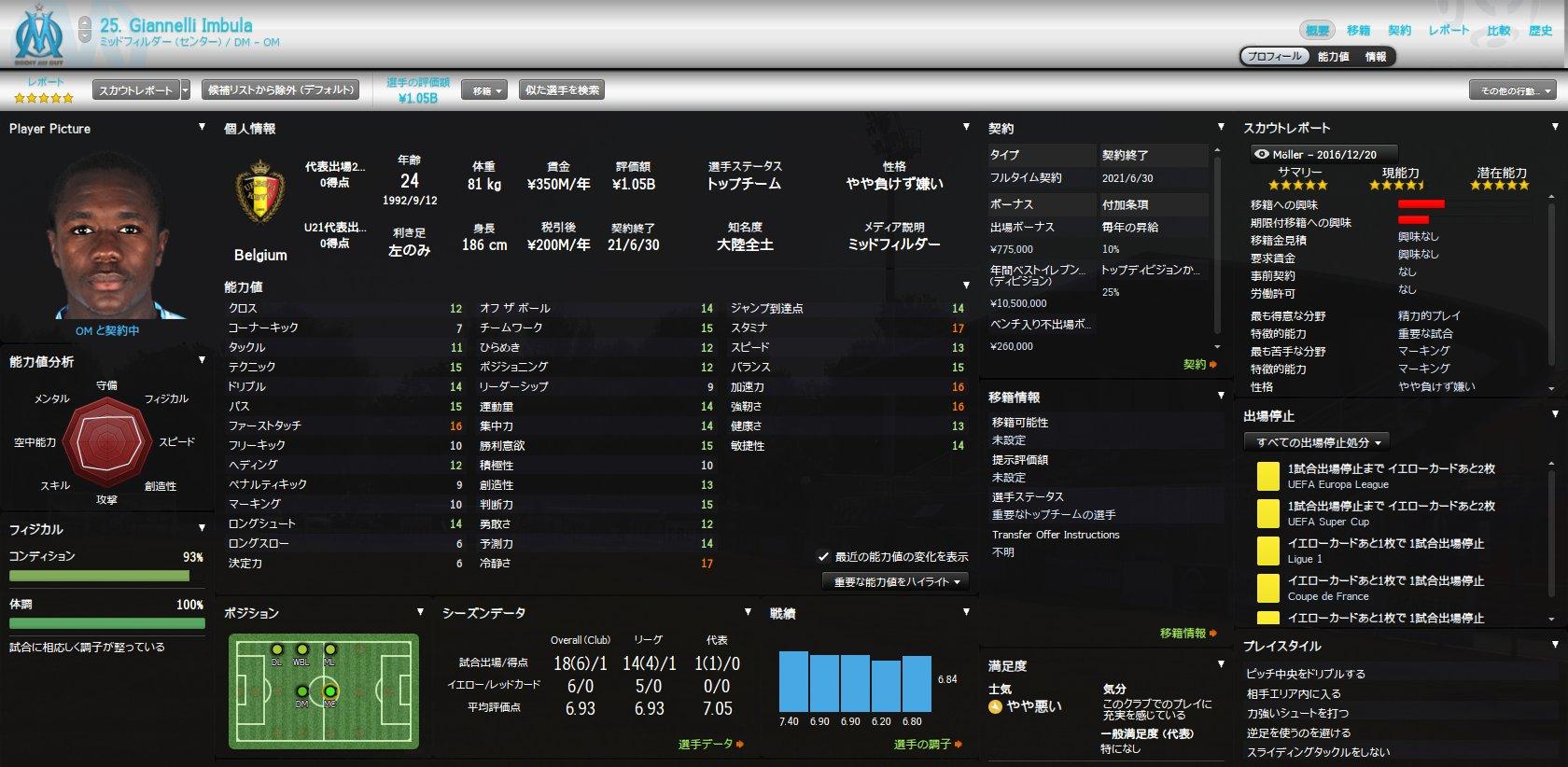 WS004809.jpg