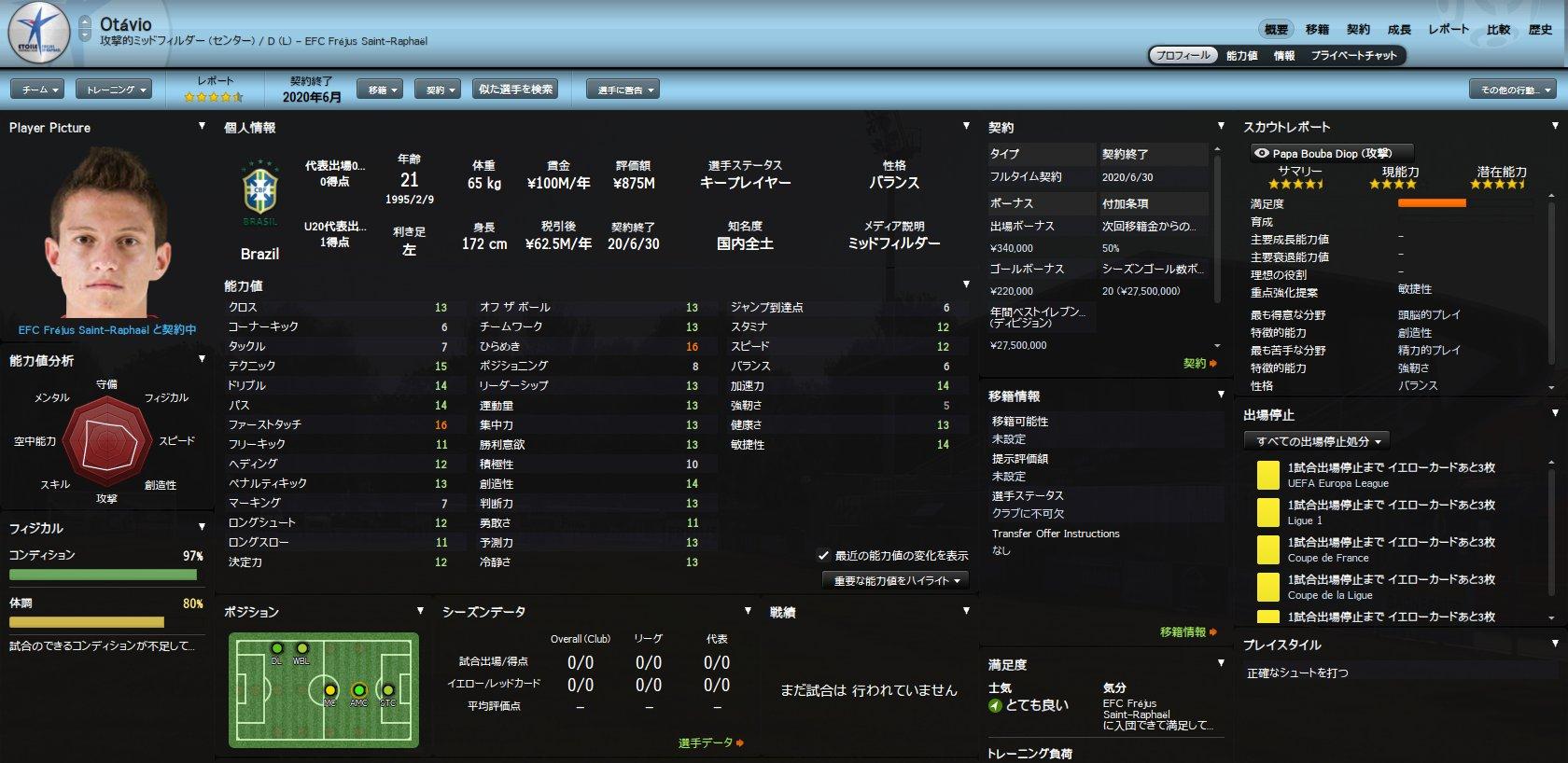 WS004819.jpg