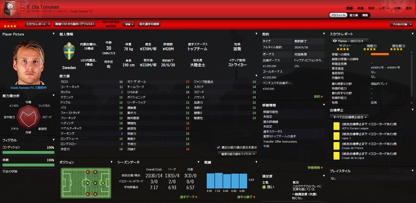 WS004889.jpg