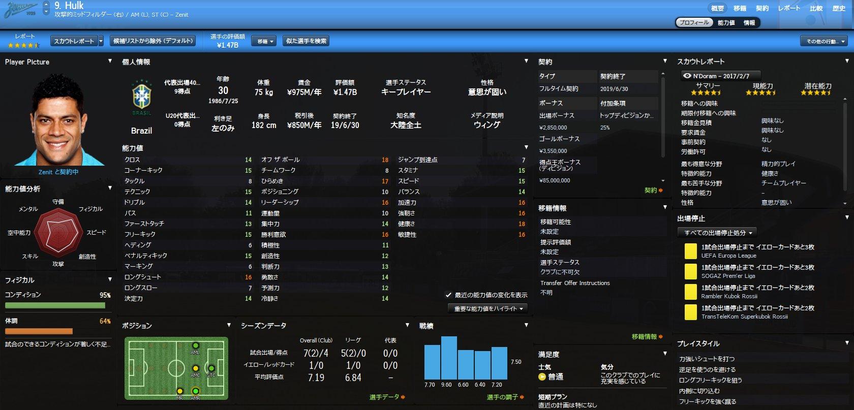 WS004898.jpg