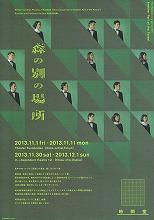 CCI20130909_0001.jpg