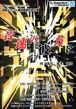 s-CCI20130804_0002.jpg