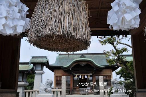 鴨御祖神社