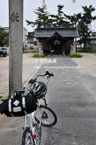 宇氣・河口神社