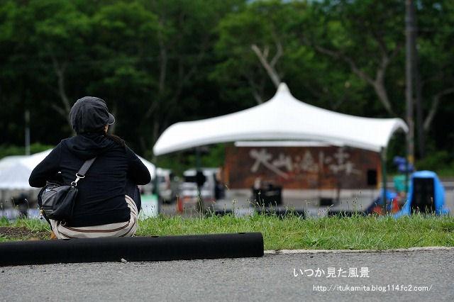 大山癒しの森コンサート