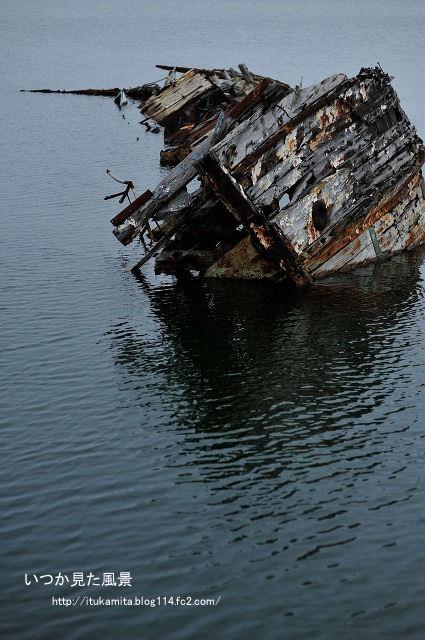 廃船を見つめて