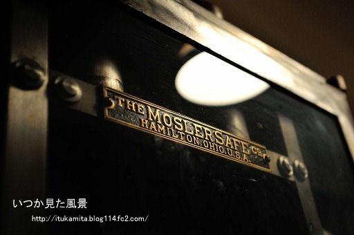 DS7_3638ri-ss.jpg