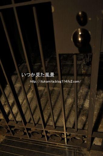 DS7_3660ri-ss.jpg