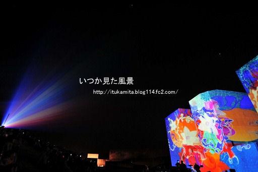 DS7_8886ri-ss.jpg
