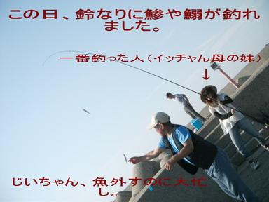 DSCF9213ブログ06