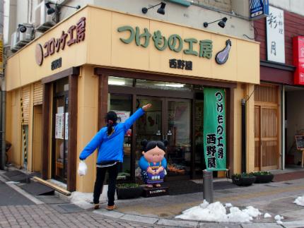 コロッケ巡り(西野屋1)