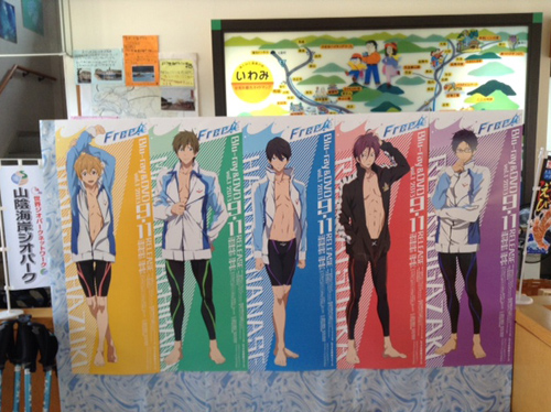 Free!のポスター5
