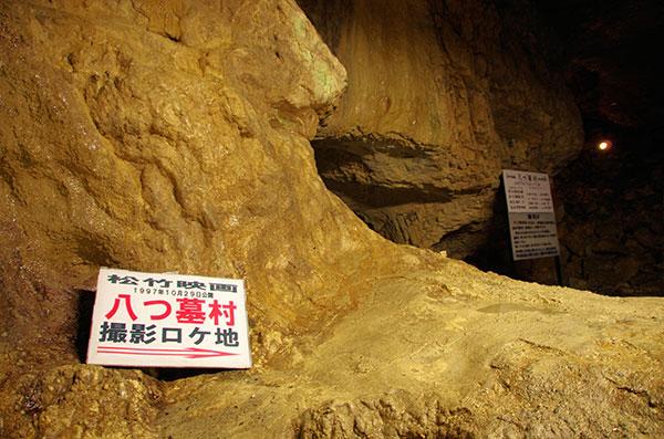 滝観洞(1)