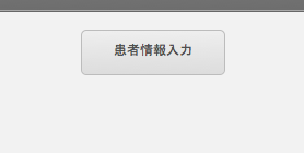 スクリーンショット 2013-03-31 14.41.53