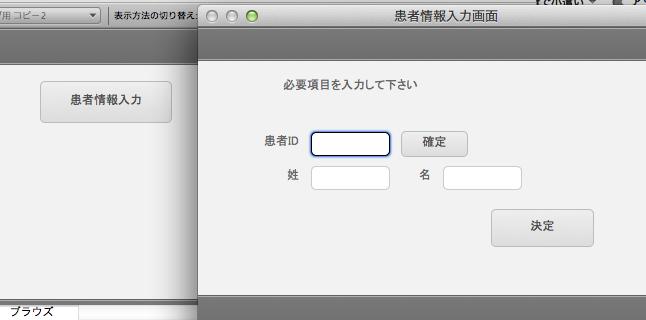 スクリーンショット 2013-03-31 14.44.25