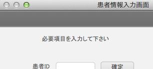 スクリーンショット 2013-03-31 14.47.39