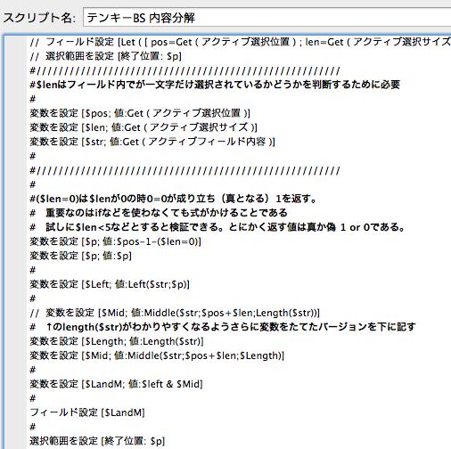 スクリーンショット 2013-04-13 13.32.36