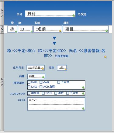 スクリーンショット(2013-06-25 21.44.05)
