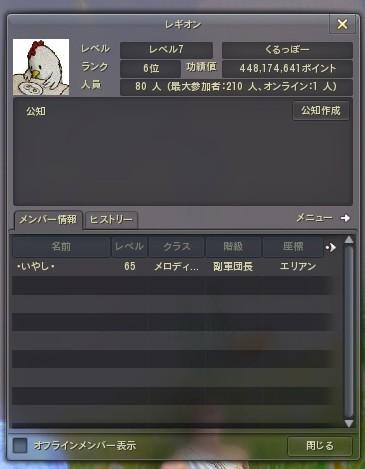 2013071520061139c.jpg