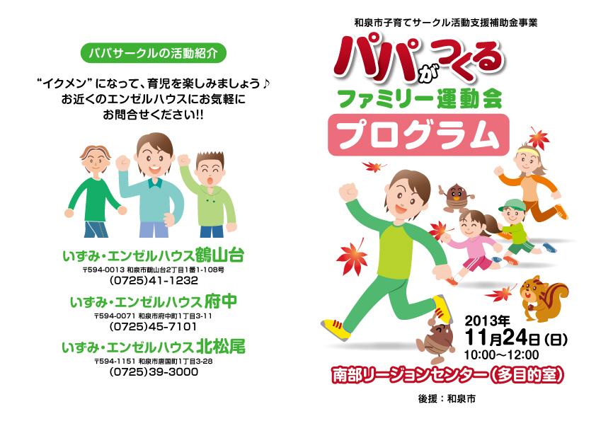 2013family01.jpg