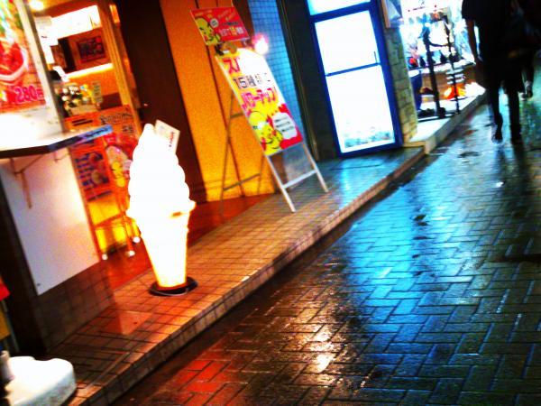 vvShibuya_130620_0012.jpg
