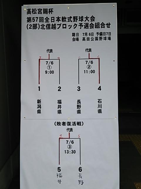 7062.jpg