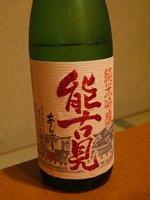 八王子・酒-3